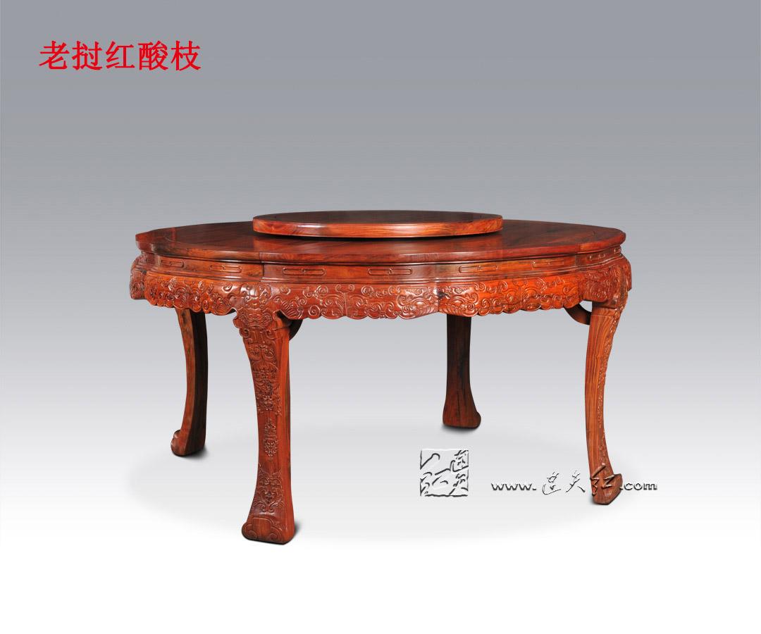 西番莲纹圆桌
