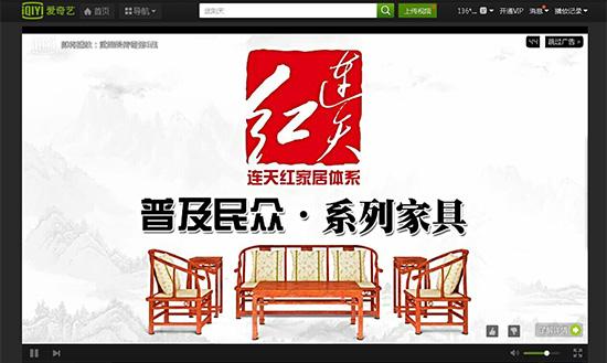 中国在线视频网站爱奇艺登陆纳斯达克