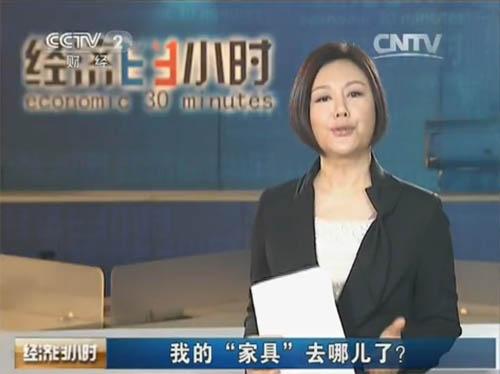 2月3日经济半小时_经济半小时 2 3金矿已停工 中国大妈学费已交