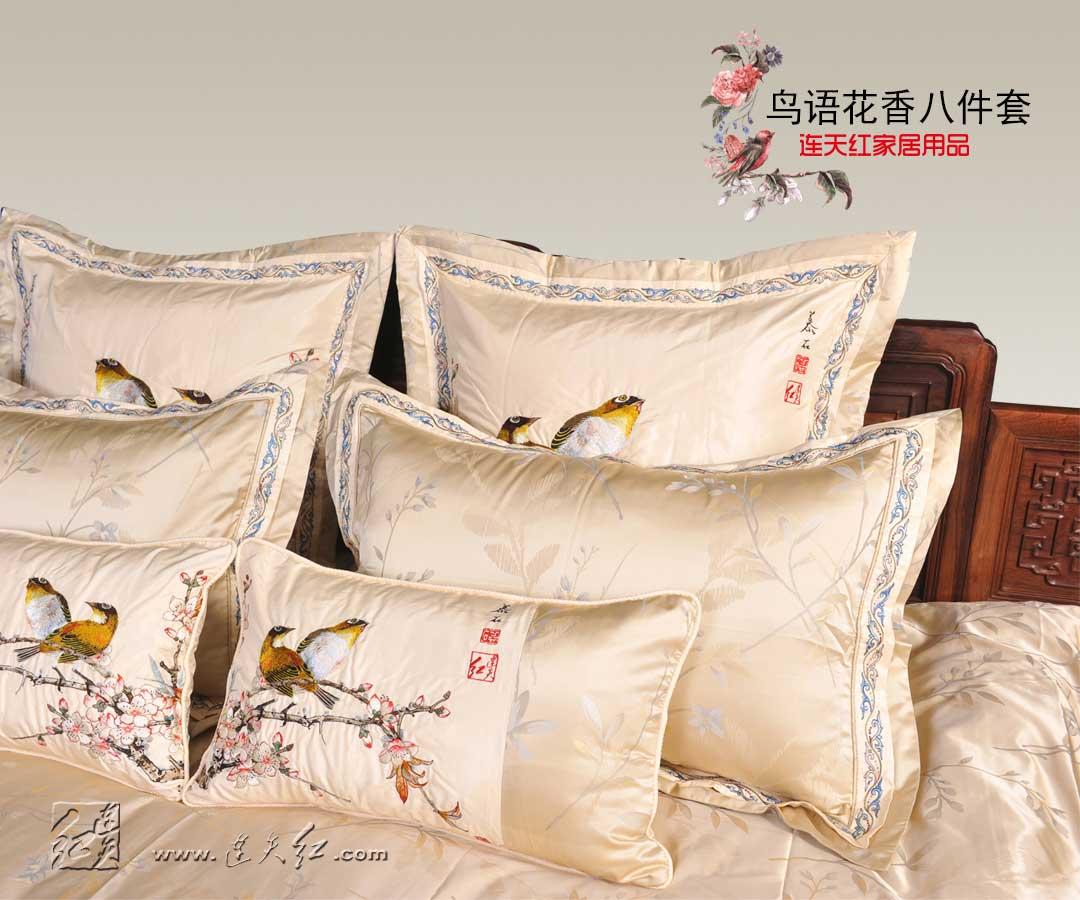 鸟语花香八件套(BC10B1-8)