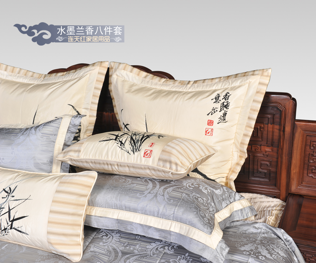 水墨兰香八件套(BC12B1-8)