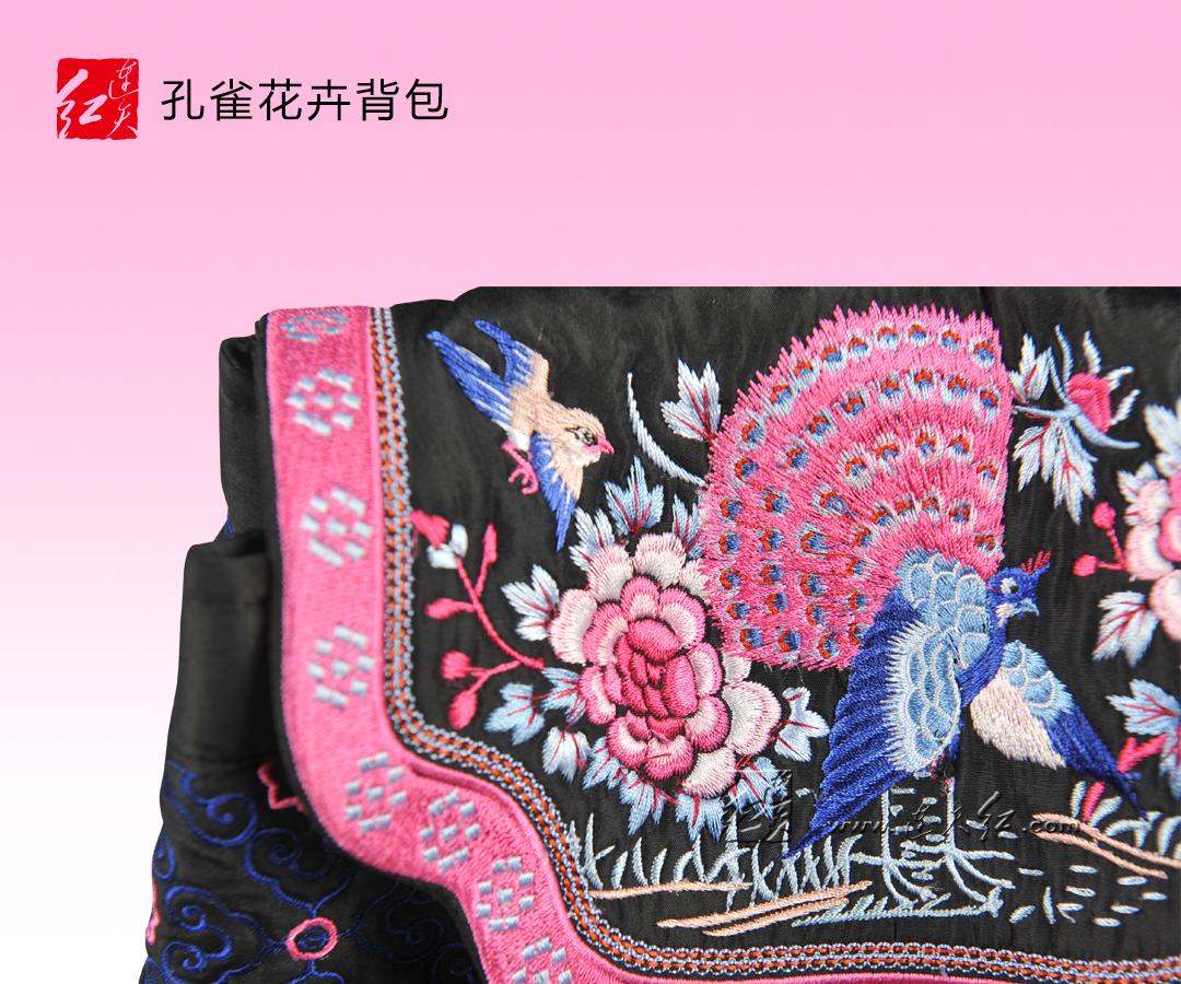 孔雀花卉背包