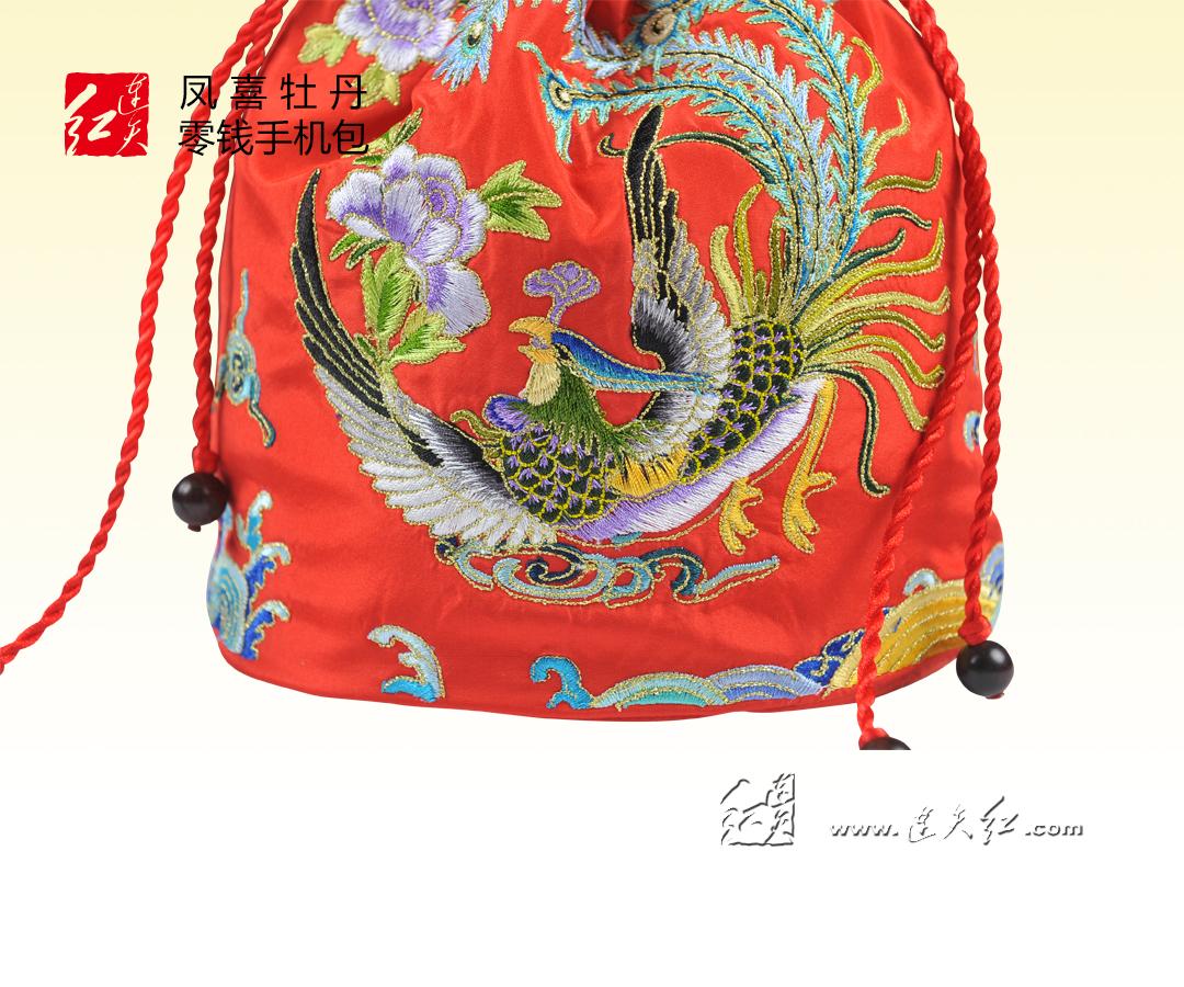 凤喜牡丹零钱手机包