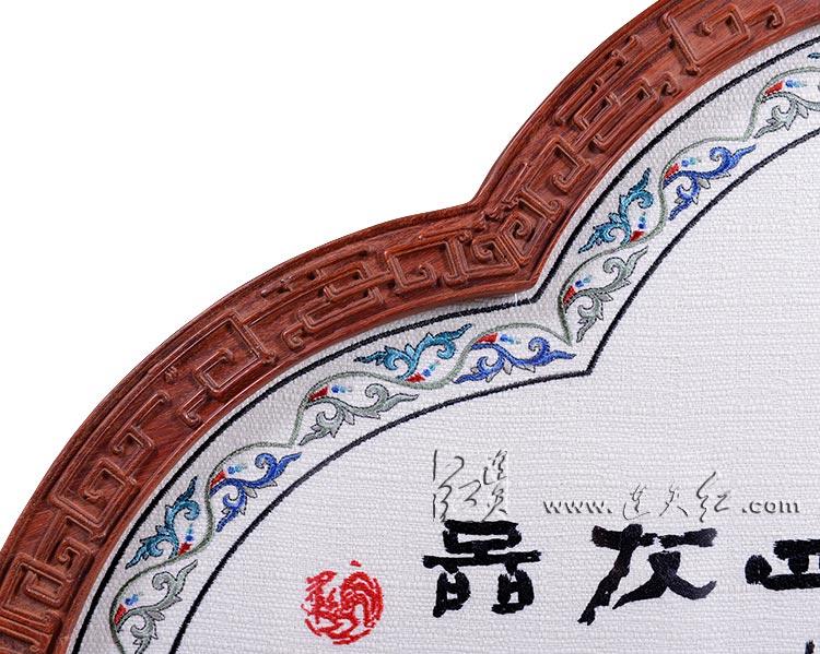四友图(麻布)