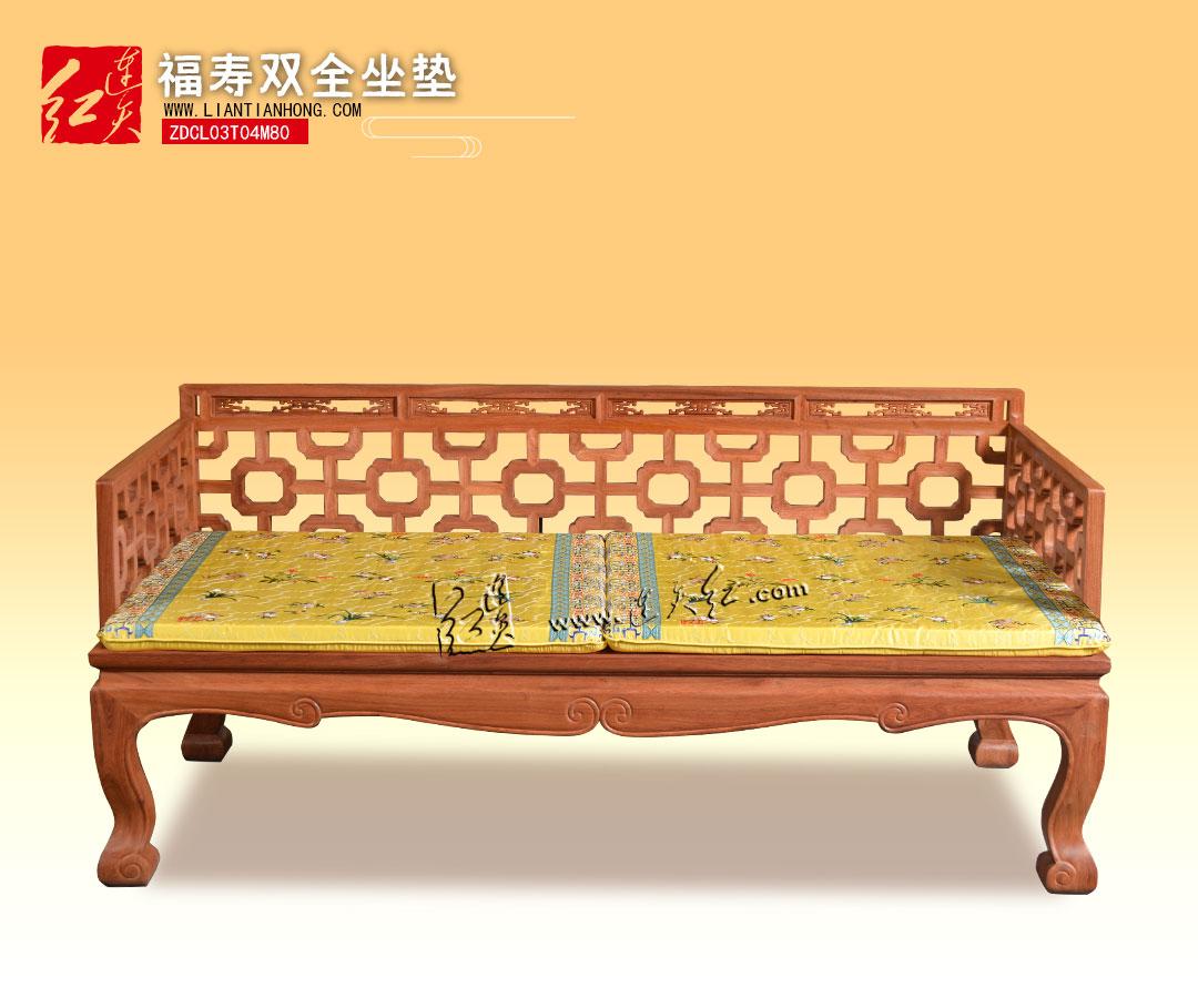 福寿双全坐垫(配CL03)