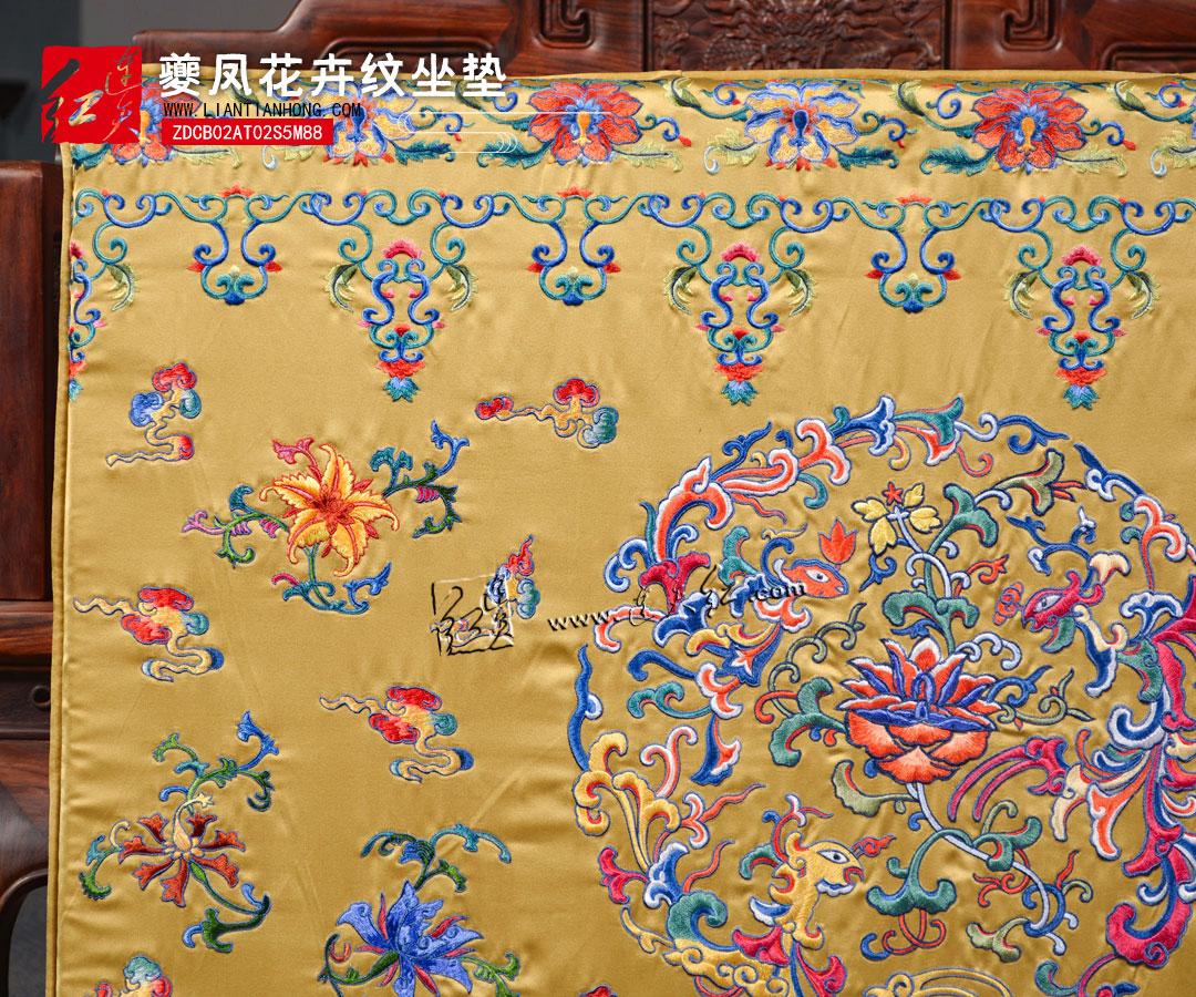 夔凤花卉纹坐垫(配CB02A)
