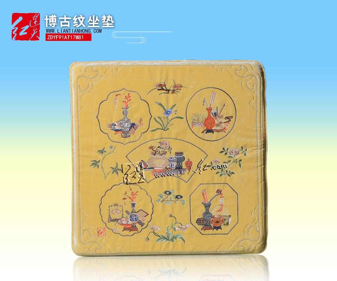 博古纹坐垫(配YF91A)